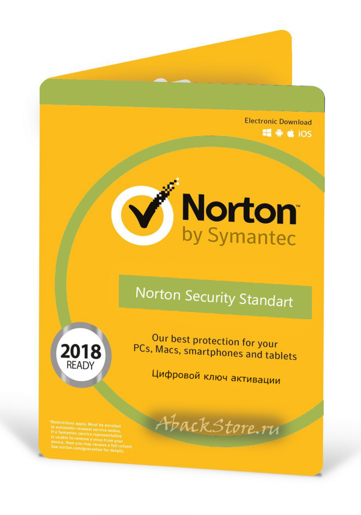 Ключ Norton Security
